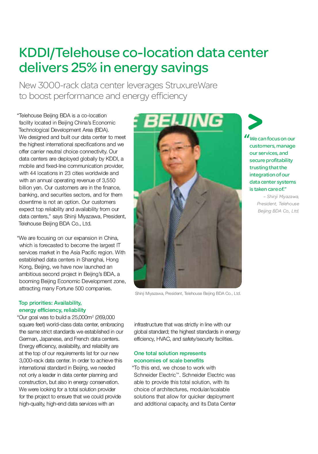 KDDI/Telehouse co-location data center delivers 25% in energy savings